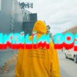 Berkcan Güven'in 'Akbilim Boş' İsimli Müzik Klibi Yayınlandı!