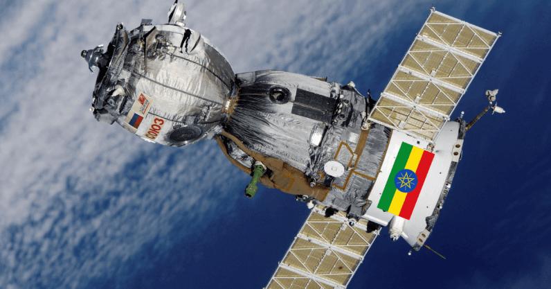 Etiyopya, Çin'in Yardımı ile İlk Uydusunu Fırlatacak!