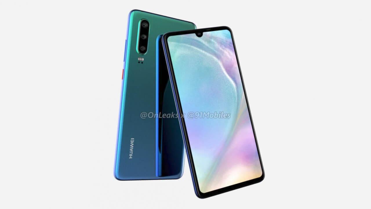 Huawei P30, Kulaklık Jakı ile Görüntülendi!